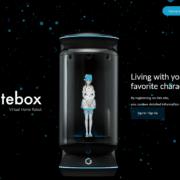 Gatebox - Sprachassistent gegen Einsamkeit