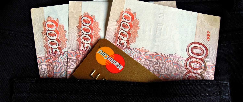 Rekordstrafe Mastercard muss zahlen